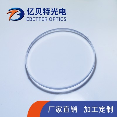 精准高品质 专业设计光学元件 蓝宝石晶体光学窗口片 批量供应