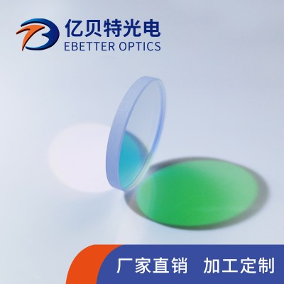 滤光片光学玻璃 紫外滤光片 高性能 偏振片彩色玻璃片