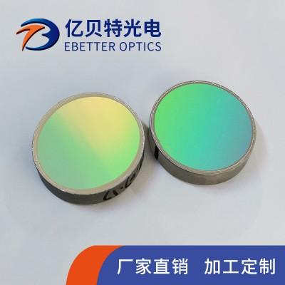 设计加工 光学仪器用 高精度 凹面 光学光栅 平面光栅光谱