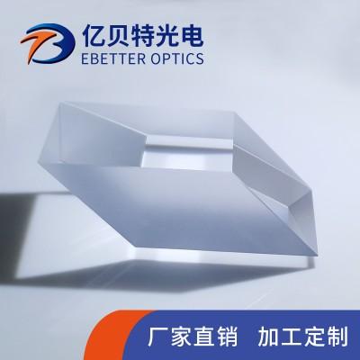 光学冷加工 分光棱镜 高品质 K9石英 蓝宝石 光学仪器专用