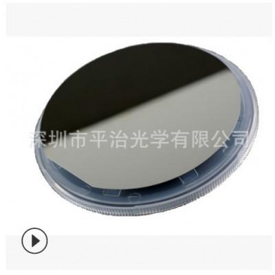 红外热释电传感器滤光片 红外报警器镜片 红外感应玻璃