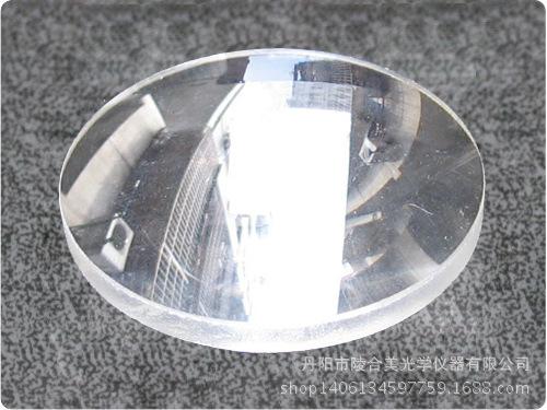 光学透镜1