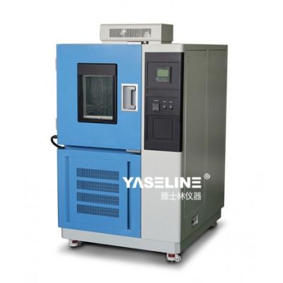 价格合理、销量好的恒温恒湿试验箱