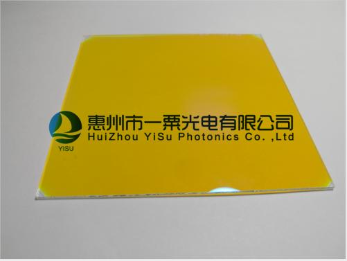 560长波通滤光片 激光美容脱毛嫩肤专业滤光片产品