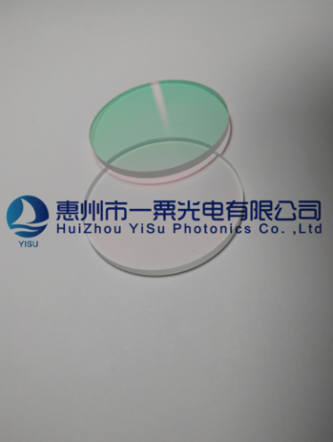 短通滤光片 SP短波通滤光片 低通滤光片 长波红外截止滤光片
