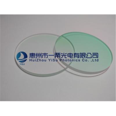 光学公司供应 420nm长波通滤光片 短波通滤光片