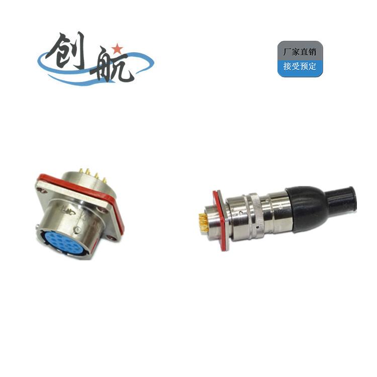 电连接器Y50EX1212真空电极泰兴创航厂家直销