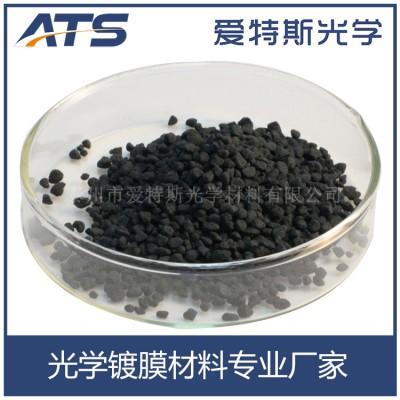 爱特斯直销 光学镀膜 钛酸镧颗粒 真空镀膜材料