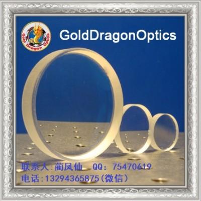 双凹球面镜,K9双凹球面镜,石英双凹球面镜,氟化钙双凹球面镜