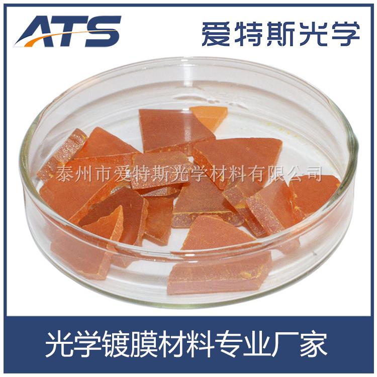 爱特斯供应 硒化锌ZnSe毛坯片