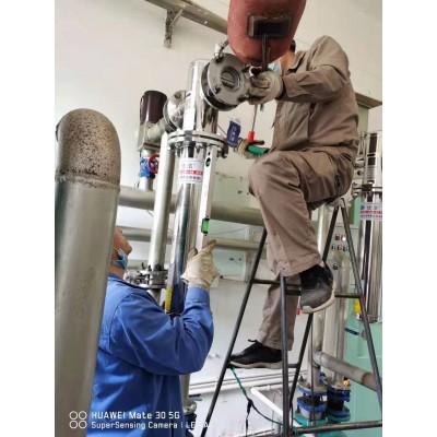 真空泵废气灭菌消毒处理